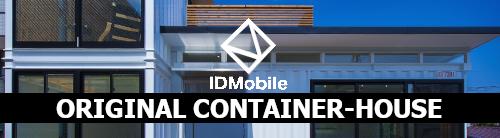 idmobile-banner
