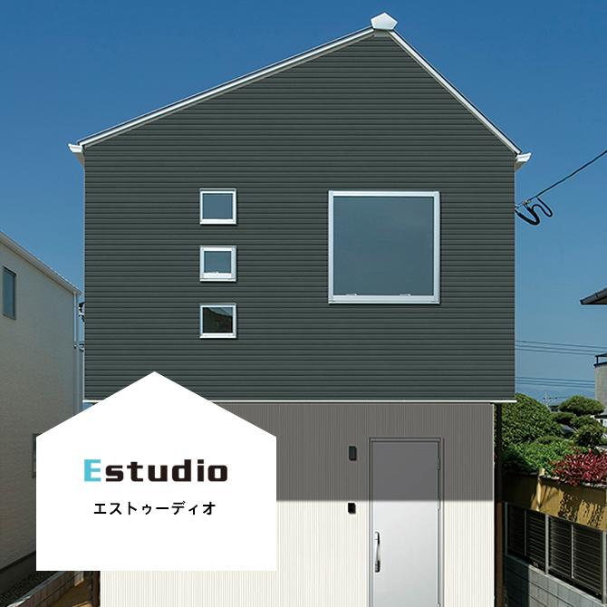 img_line_up_product_estudio