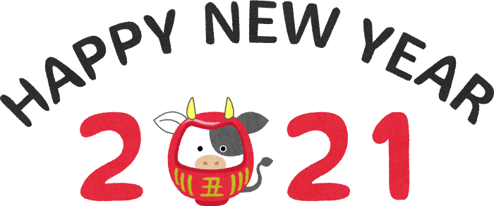 cows-year2021-happy-new-year1